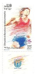 Stamp – Barcelona Olympics 1992 stamp