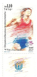 Stamp: Barcelona Olympics 1992