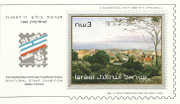 "Stamp: Binational Stamp Exhibition Israel, Poland (""Haifa 1991"") souvenir stamp sheet"