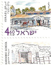 Stamp – Buildings & Historic Sites: Kadoorie School stamp