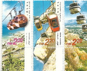 Stamp: Cable Cars Menara Cliff, Rosh Haniqra, Haifa, Massada stamps