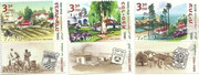 Stamp: Centenary of Villages Atlit, Givat-Ada, Kfar Saba