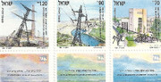 Stamp: Electricity in Eretz Israel