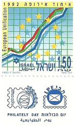 "Stamp: ""European Unification"" stamp"