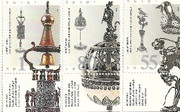 Stamp: Festival Stamps, Spice boxes