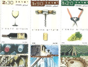 Stamp: Festival 2002, Wine in Israel stamps