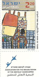 "Stamp: 50 Years ""Akim"" Assoc. For Rehabilitation of Mentally Handicapped stamp"