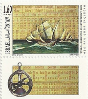 Stamp: 500th Anniversary of Columbus' Voyage stamp