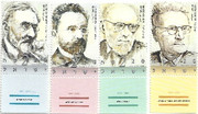 Stamp: Historians (Part 1) stamps