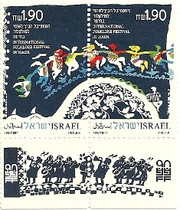 Stamp: The International Folklore Festival stamps