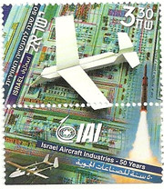 Stamp: Israel Aircraft Industries 50th Anniversary stamp