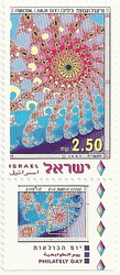 Stamp: The Julia Set Fractul