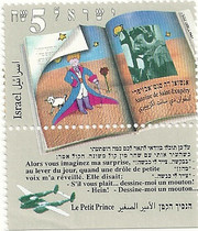 Stamp: The Little Prince stamp