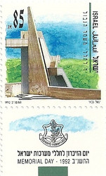 Stamp: Memorial Day 1992, The Border Guard stamp
