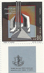 Stamp: Memorial Day 1993, Fallen of Medical Corps stamp