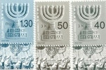 Stamp: The Menorah (Lampstand)