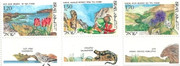 Stamp: Nature Reserves in Israel