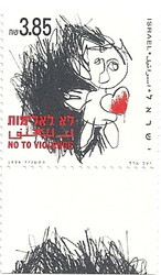 "Stamp: ""NO"", To Violence stamp"