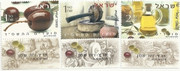 Stamp: Olive Oil in Israel stamps