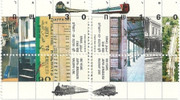 Stamp – 100 Years Jaffa - Jerusalem Railway Line stamps