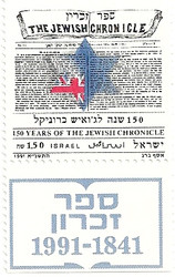 Stamp: 150 Years of the Jewish Chronicle