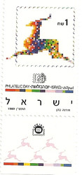 Stamp: Philatelic Day 1989, World Stamp Authority stamp