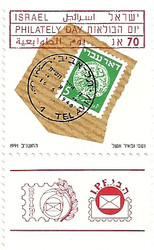 Stamp: Philately Day 1991, Stamp from the 1st Revolt