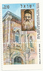 Stamp: Rabbi Shimon Hakham stamp