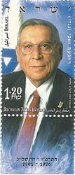 Stamp: Rechavam Ze'evy (Gandi) stamp