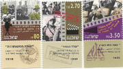 Stamp: 75 Years of Hebrew Film stamps