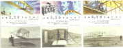 Stamp:  Wright Brothers' Flight, 1903 stamp