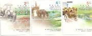 Stamp: Yavne'el, Kefar Tavor & Menahamiya Centenary
