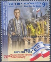 Stamp: WARSAW GHETTO UPRISING