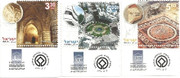 Stamp: UNESCO World Heritage Sites in Israel stamps