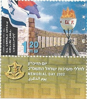 Stamp: Memorial Day 2002,  Fallen of the Military Police stamp