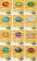 "This beautiful set of 12 stamps features the stones on the Breastplate of the High Priest as described in Exodus chapter 28. The Breastplate (or Choshen) was a small garment embellished with gemstones and one of the eight garments worn by the High Priest as he served God. Each jewel was inscribed with one of the names of the twelve tribes of Israel. The biblical description states that the breastplate was to be made up of four rows of three engraved gems, each jewel set in gold. According to biblical commentaries the Choshen (the Urim and Thummim – literally, ""the Lights and the Perfections"") was used to ascertain the divine Will regarding questions of national importance. In times of doubt and national crisis, the Urim and Thummim were consulted for advice and guidance.  The stamps were issued in 2012  The stamps with an information sheet are enclosed in a plastic protection sheet"