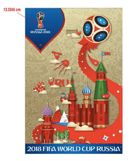 2018 FIFA World Cup Russia Castle Poster