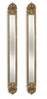 Juniper Antique Gold Mirrors Set/2
