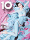 10 - Magazine for Women (UK) - 4 iss/yr (To US Only)