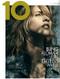 10 Magazine Subscription  (UK) - 4 iss/yr