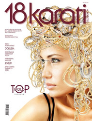 18 Karati Magazine (Italy) - 6 iss/yr (To US Only)
