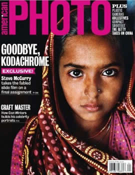 American Photo Magazine Subscription (US) - 6 iss/yr