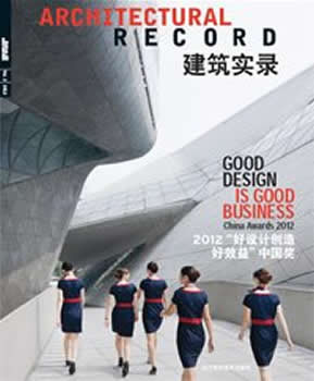 Architectural Record Magazine  (US) - 12 iss/yr (To US Only)