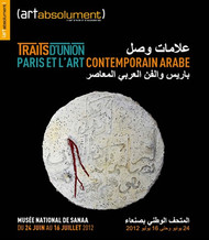 Art Absolument Magazine  (France) - 6 iss/yr (To US Only)