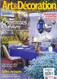 Art Et Decoration Magazine  (France) - 9 iss/yr (To US Only)
