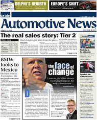Automotive News Magazine  (US) - 52 iss/yr (To US Only)