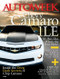 Autoweek Magazine  (US) - 51 iss/yr (To US Only)