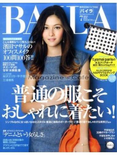 Baila Magazine Subscription (Japan) - 12 iss/yr