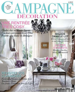 Campagne Decoration Magazine Subscription (France) - 6 iss/yr