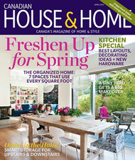 Canadian House & Home Magazine  (Canada) - 8 iss/yr (To US Only)